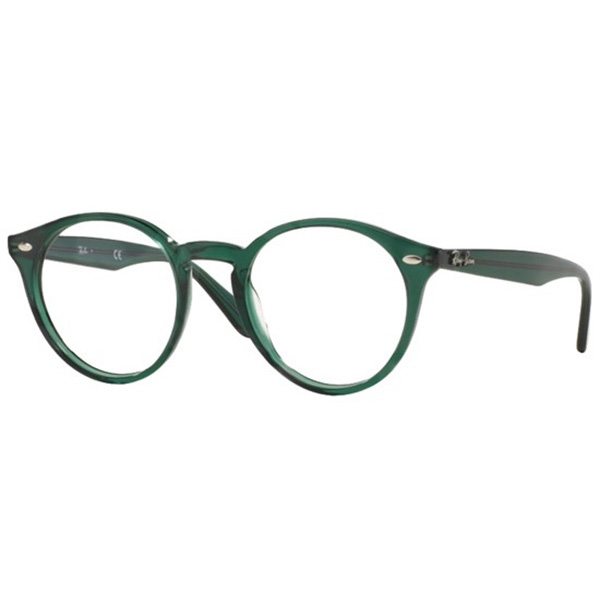 Oculos De Grau Ray Ban Highstreet Asian Fit 5495 Masculino Verde RX2180VF 15358581TL